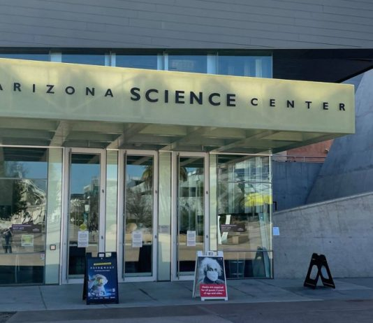 science center